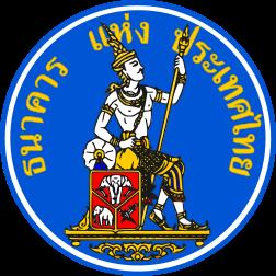 Phra Siam Thevathiraj Bank of Thailand seal