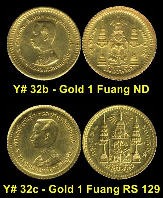 Gold Fuang Coat of Arms Rama 5 coins