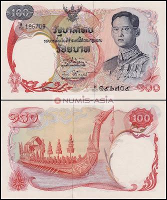 Thailand 100 Baht banknote P79a Series 10