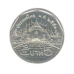 5 Baht 52010 reverse