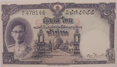 5 Baht, Pick 70b, sig 28 Banknote Series 9 Type 2