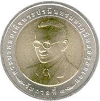 10 Baht front