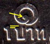 1 Baht old series reverse detail number