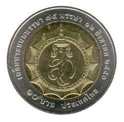 10 Baht 50038 rev