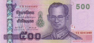 P107 500 Baht sig 81