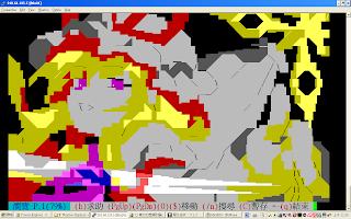 用 telnet client 軟體看到的 telnet bbs 做出來的 ANSI 圖