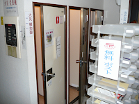 【照片:免費使用的廁所和開放式郵櫃】