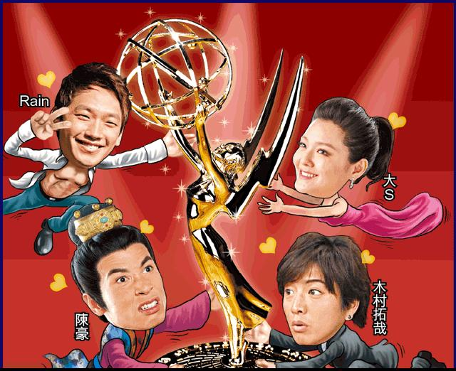 Asia Emmy Awards to be Held in March 2011 ~ KAY'S ENTERTAINMENT
