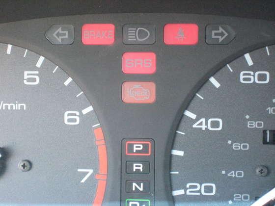Cara nak tau kod check engine honda odairisme for Blinking check engine light honda