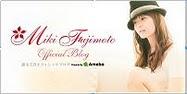 Official Blog Miki Fujimoto