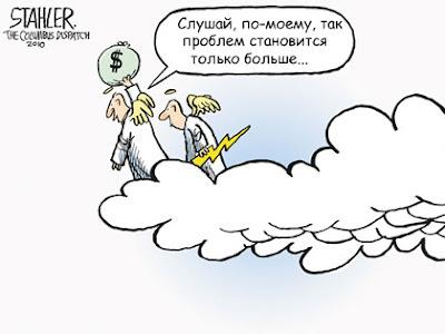 деньги - не панацея