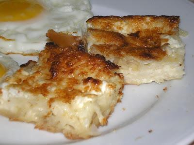 Баница болгарская на завтрак