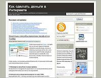Блог Дмитрия Наумова
