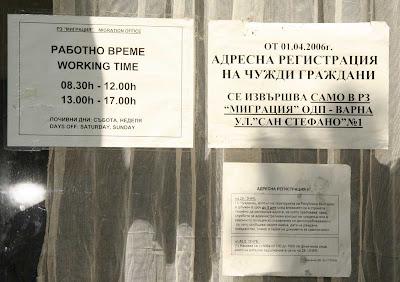 закон об иностранцах Болгария