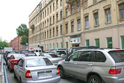 Болгарский визовый центр ул. Тимура Фрунзе