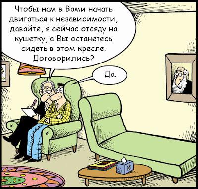 проблема зависимости-независимости в психиатрии