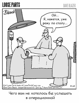 операция может пойти и так