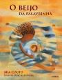 <i>O Beijo da Palavrinha</i>