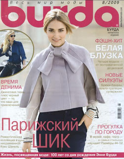 Журнал шитьё и крой модели