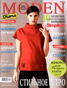 Diana Moden №9 2010