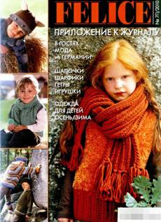 Felice Приложение №7П 2010