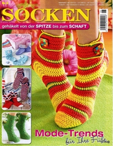 Socken №6 2011