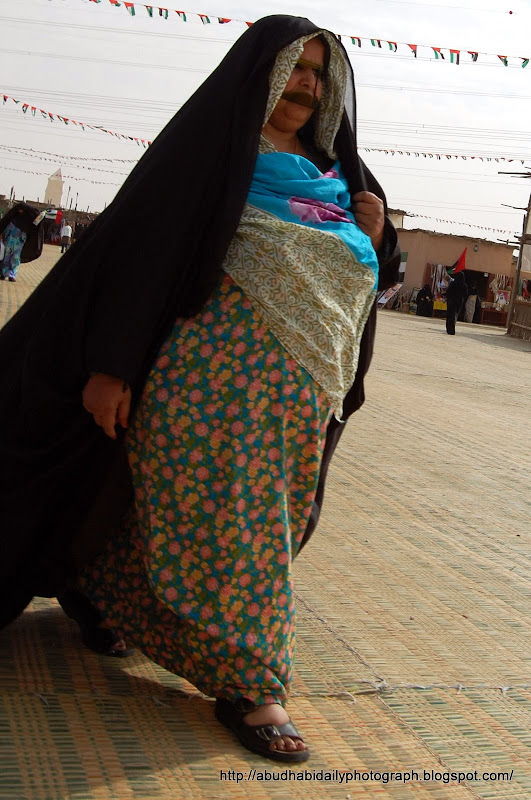 Голые фото арабских женщин