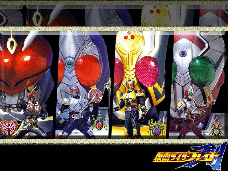 Kamen Rider Blade antara