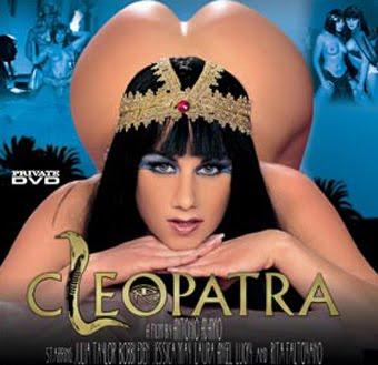 порно про клеопатру фото
