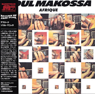 AFRIQUE - SOUL MAKOSSA (MAINSTREAM 1973) Jap mastering