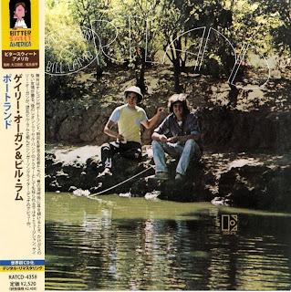 GARY OGAN & BILL LAMB - PORTLAND (ELEKTRA 1972) Jap mastering cardboard sleeve