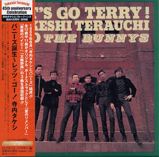 TAKESHI TERAUCHI & THE BUNNYS - LET'S GO TERRY! (KING 1966) Jap mastering cardboard sleeve + 3 bonus
