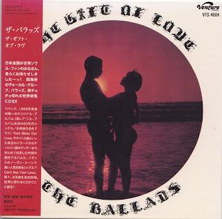 BALLADS - THE GIFT OF LOVE (Venture/MGM 1969) Jap mastering cardboard sleeve + 9 bonus