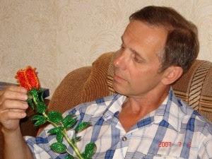 цветы бисер