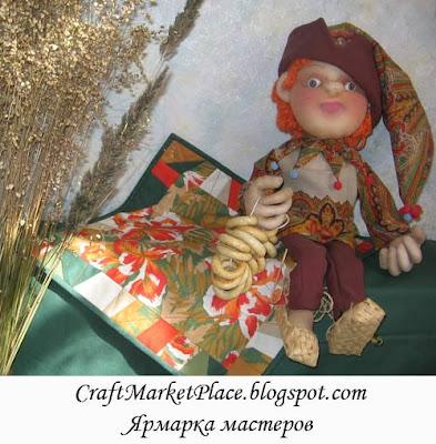вышивка картин, вышывка, печворк квилт, покрывало пэчворк, пэчворк, тряпичная кукла