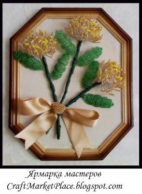 панно бисер, настенное панно, панно на стену, декоративное панно