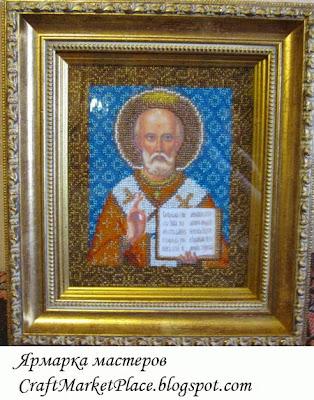 иконы святых, иконы, иконы бисером, иконы бисером купить