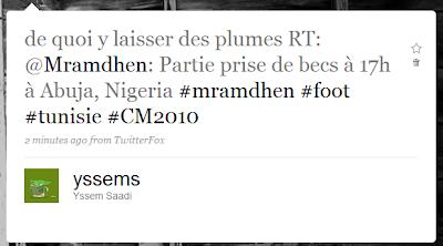tunisie-nigeria-twitter