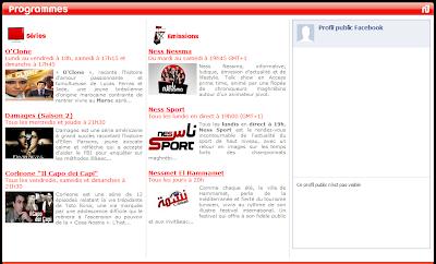 Nsibti Laaziza le feuilleton tunisien produit par Nessma TV