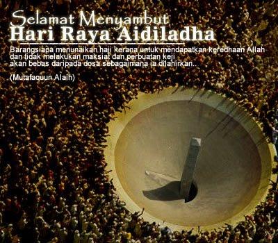 Poster Raya Aidiladha 2009