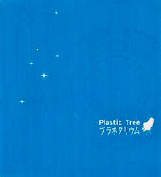 Plastic Tree - CUT~Early Songs Best Selection~
