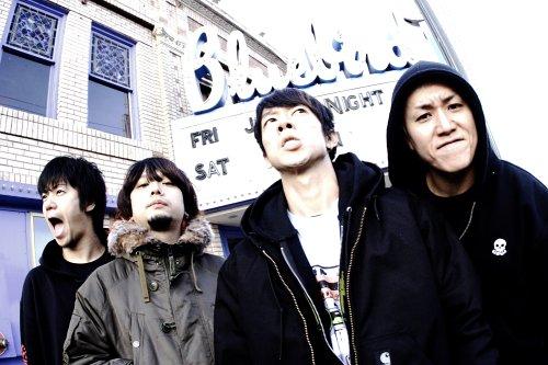 Ellegarden Letras Portal J Download De Asian Music