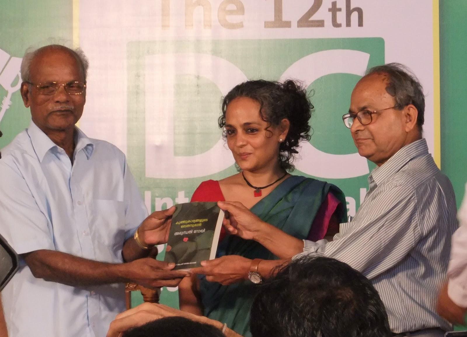 arundhati roy essays 2011 Broken republic: three essays [arundhati roy] on amazoncom  hardcover:  232 pages publisher: penguin books (may 31, 2011) language: english.