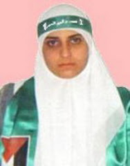 AS-SYAHIDAH DAREEN ABU AYSHEH