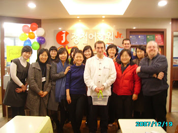 Jungchul Hagwon Staff, South Korea,  Dec 2007