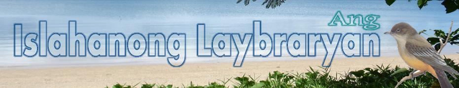 Ang Islahanong Laybraryan