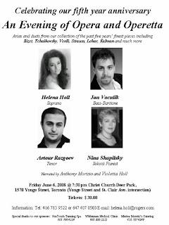 Toronto Concerts Opera and Operetta: Helena Holl, Soprano, ArtJunction