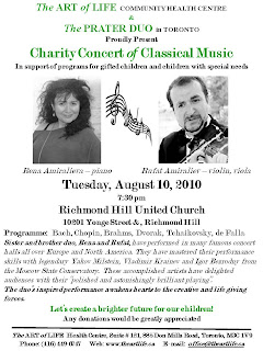 Poster: The Prater Duo in Charity Concert of Classical Music, Richmond Hill United Church, August 10, 2010, by The ART of LIFE Community Health Centre