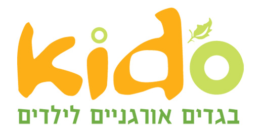 Kid'O בגדים אורגניים לילדים ותינוקות