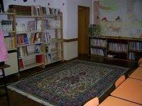 A Biblioteca...
